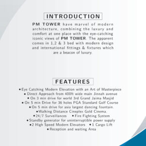 PM Tower 2-2